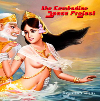 Cambodian Space Project Album cover.jpg