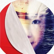 Cover-of-A-Tale-for-the-Time-Being-by-Ruth-Ozeki---UK-edition