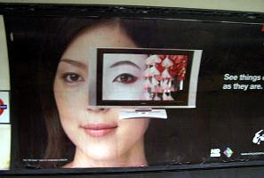 Woman with 'geisha' eye makeup. Caption reads: 'See things as they really are'
