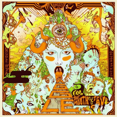 Album cover of Gaggle's From the Mouth of the Cave- a predominantly yellow, green, brown and white drawing of an open-mouthed Medusa-like face with many other faces coming from it